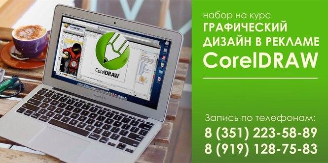 Дизайн графический Русско-Британский Институт Управления
